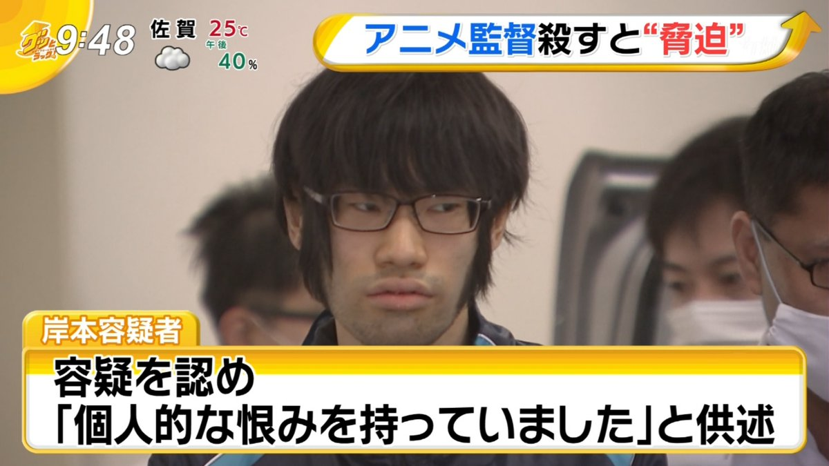 人気アニメ「けものフレンズ」の監督を「ナイフでメッタ刺しにする」とインターネット掲示板に書き込んだとして、警視庁は3日までに脅迫などの疑いで、京都市の21歳の男を逮捕した※ 画像はTVの実況スレより
