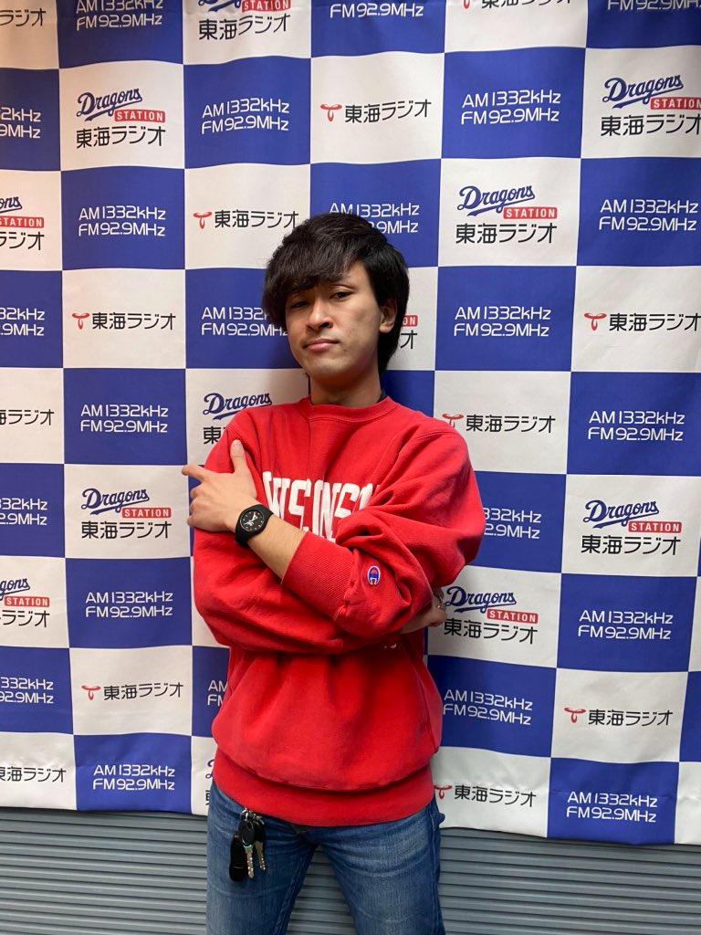 日曜夜22時から放送の「#東海オンエアラジオ」 次回はゆめまる自宅で収録しちゃいます!またまた私物プレゼントやっちゃいます。そしてゲスト、としみつさんへのメッセージ、質問、お悩みもお待ちしてます。toa@tokairadio.co.jp#東海オンエア #東海ラジオ #おうちでラジオ