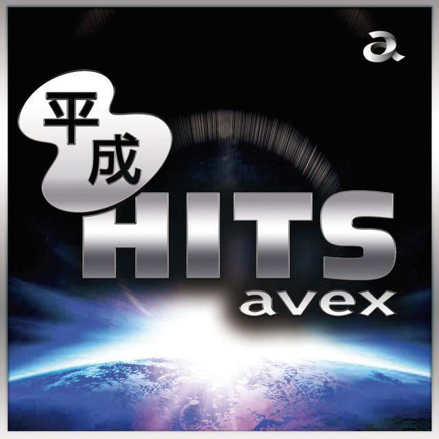 """TRFからビッケブランカまで、エイベックスの""""平成ヒッツ""""40曲収めたノンストップミックス(動画あり)"""