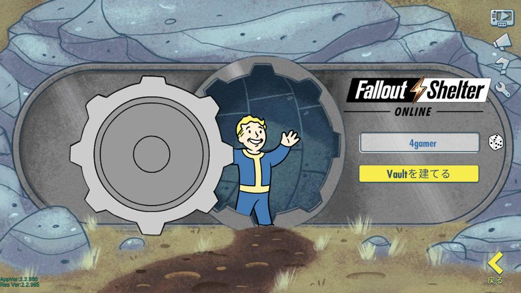 【PR】フォールアウト好きは必見! Vaultを運営して歴代のヤバい奴らと一緒に戦う「Fallout Shelter Online」 #FSOJP