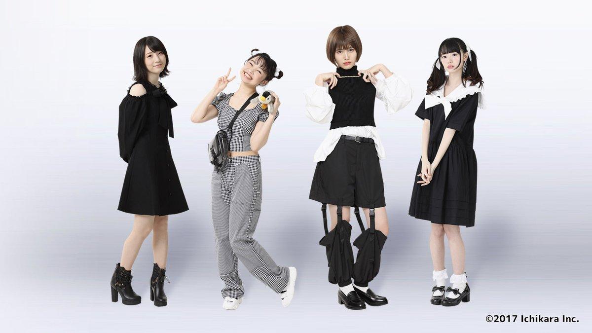 【いちから プレスリリース】いちから社からアイドルグループ「SLEE」が遂にデビュー!本日よりYouTube・Twitter本格始動!詳細はこちら!▽