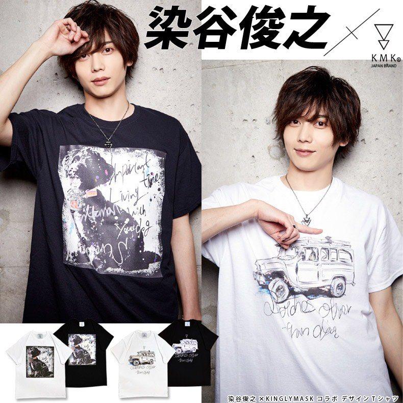 ついにTシャツも☆KINGLYMASKさんとコラボさせて頂きました♪(*^^*)6月7日発売です!!めちゃめちゃ可愛いのでぜひぜひ手に入れてみてください✨URLは発売開始後に見れるようになります☆