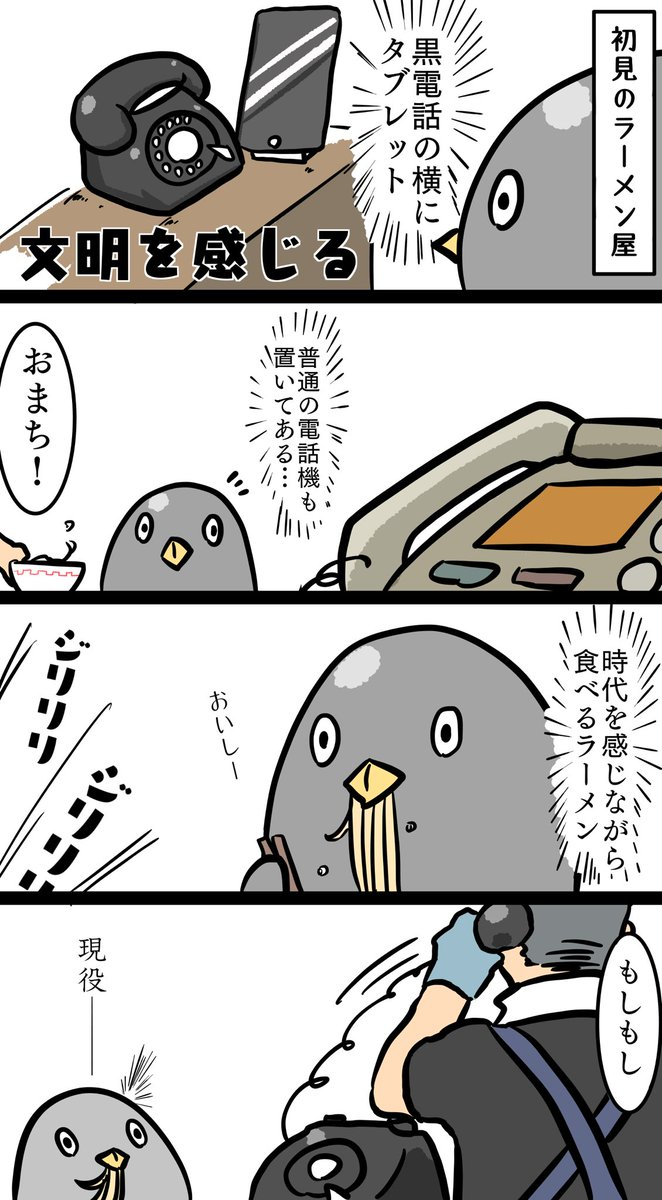 スーパー絵日記