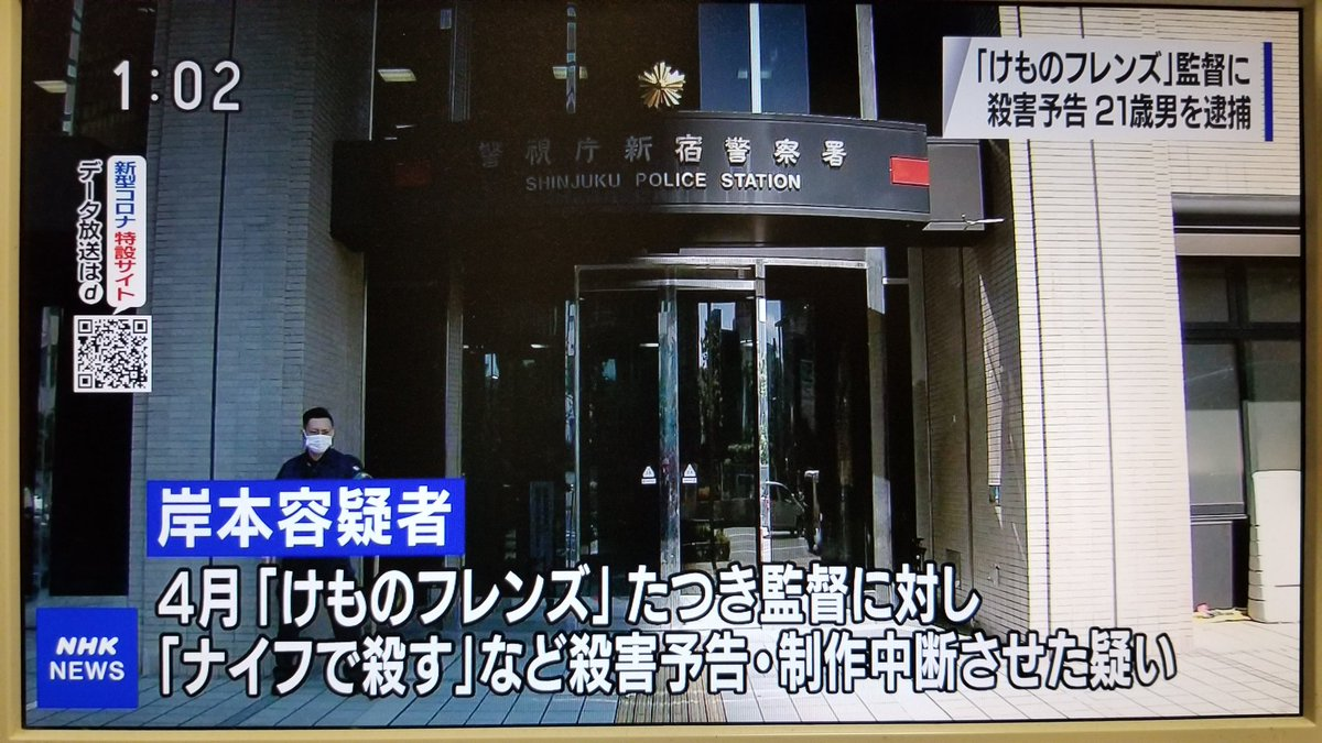 フレンズ 殺害 予告 け もの 【殺害予告】5chにて、吉崎観音さんへの殺害予告が行われる。