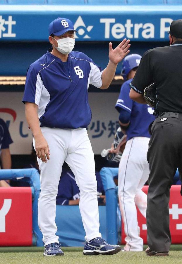 中日・与田監督が感謝…ヤクルト配慮で練習場所確保「ビジター続いて…練習する場所欲しかった」(スポニチアネックス)- Yahoo!ニュース 中日はこの日の練習試合後、ヤクルトの厚意により、打撃練習を行った。