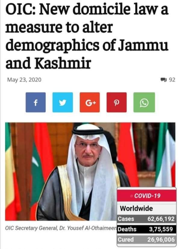 #Kashmir : Organisation of Islamic Countries (OIC): New Domicile Law  a measure to alter demographic of Jammu and Kashmir #مظاهرات_امريكا #Mumbai #rain #จองแซมมุล #UzmaKhan #KashmirWantsFreedompic.twitter.com/oo5TMzdmoj