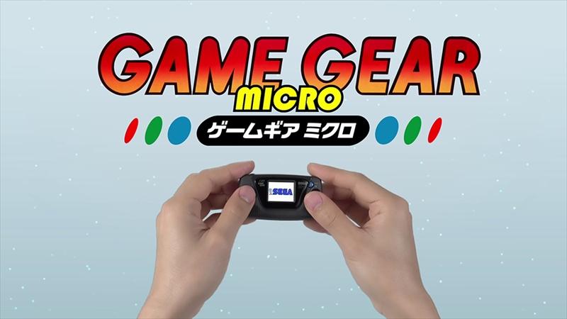どこでもソニックができるな「ゲームギアミクロ」詳細発表 4色展開でそれぞれ別のゲームを収録、10月6日発売で価格は4980円