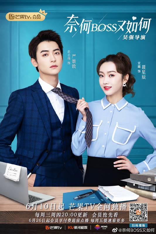 "ChineseDrama.Info on Twitter: ""#WhatifYoureMyBoss starring #ZhaoZhiwei and  #XuanLu announces Jun 10 premiere! It comes from the makers of  #WellIntendedLove https://t.co/0h9IIbKcbG #奈何BOSS又如何#赵志伟#宣璐#cdrama�  https://t.co/nb8SZedh7o"""