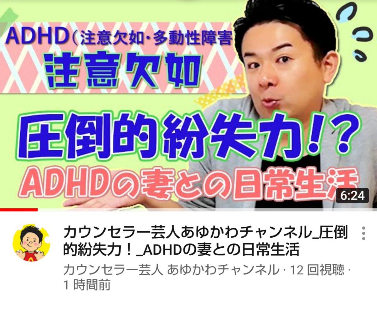 あゆ かわ チャンネル Creator UUUM(ウーム)
