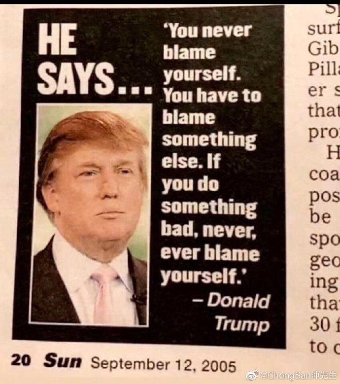 #USA #Trump #DonaldTrump #sun #blame