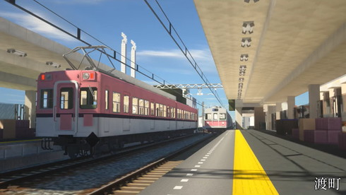 しゅごい……!「私の知ってるやつと違う」「実写!?」 マインクラフトで作った架空の鉄道「水音鉄道」がリアルすぎる  @itm_nlab