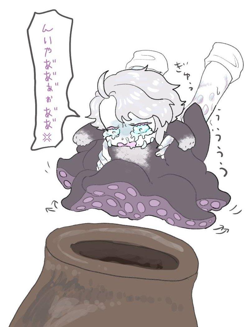 #twstプラス蛸壺に戻るのを断固拒否する幼生🐙