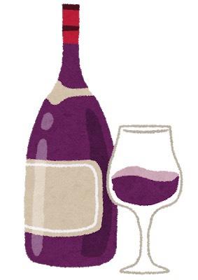 6月8日の第7回放送、樽美酒研二ゲスト出演リモート晩餐会メニュー・赤ワインゲストを招く時はメニューに関してあまり話す時間が無さそうなので今回は飲み物のみにしておきます。調達は決してご無理なさらず、勿論あくまでも提案なので好きな物をご用意下さい。