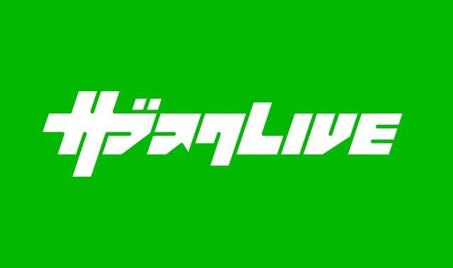 ライブハウスと提携したライブ映像サブスクサービス「サブスクLIVE」登場(コメントあり)