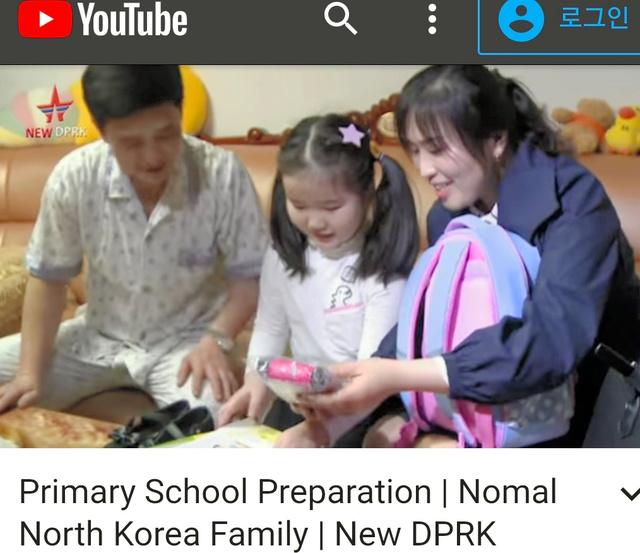 【新しい現象】北朝鮮、YouTubeで新機軸の宣伝か平壌に暮らす家族がYouTuberとして日常を伝え、体制を称賛する北朝鮮のスタイルとは一線を画す内容。対外宣伝用とみられる。