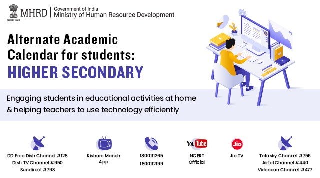 Alternative Academic calendar for higher secondary stage (Classes XI and XII) released: MHRD