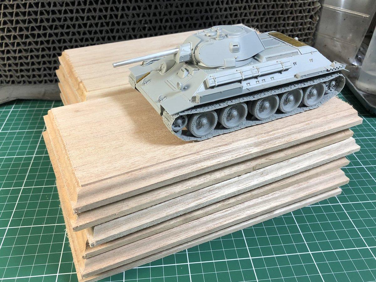 無くなりかけてた中戦車用の台座を作りました。ちょっと形の悪いのもあるけどとりあえず12枚!