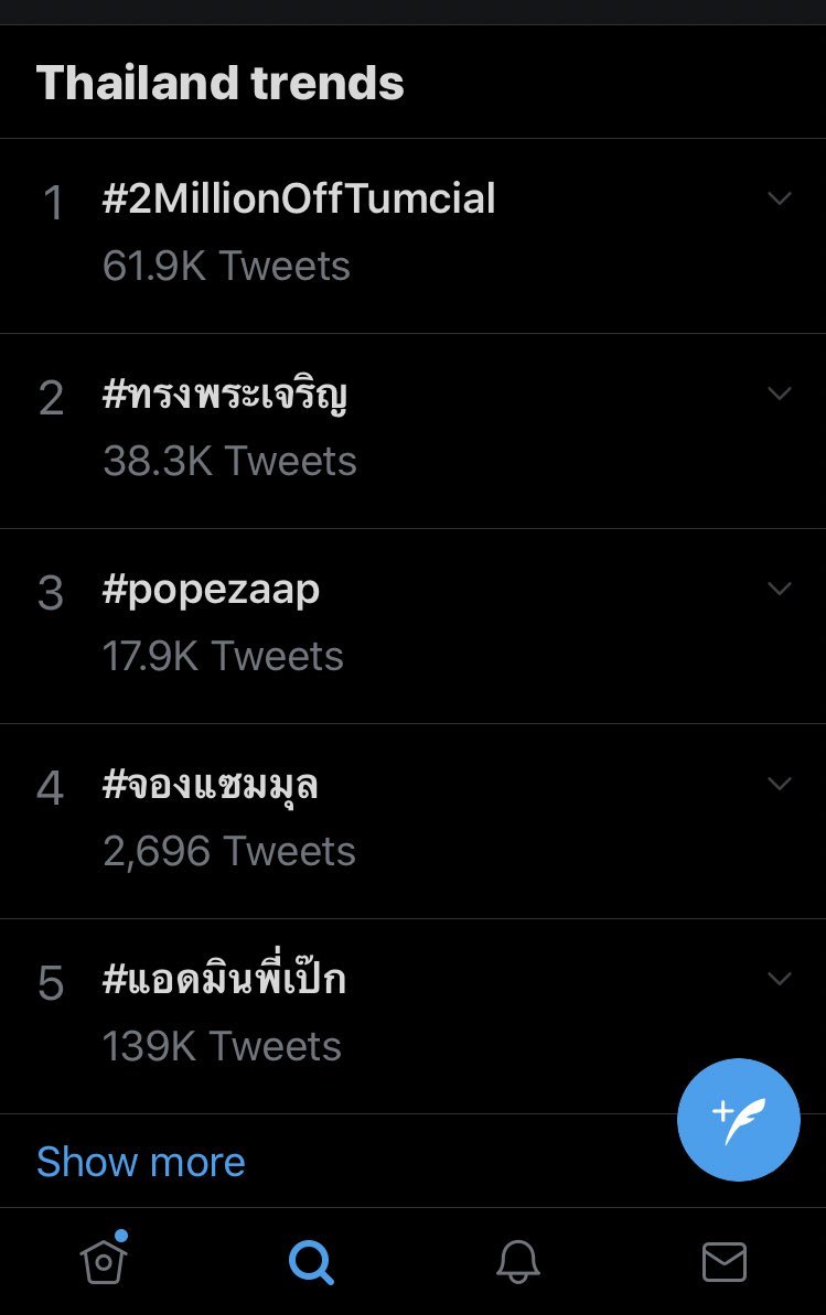 Once in a blue moon #popezaap made appearance to convey his love message to his fc in social media of which his move broke to 3rd rank of twitter trend. As simple as that he is real influencer as whatever he does it always caught attention from public pic.twitter.com/y43tOOrnW4