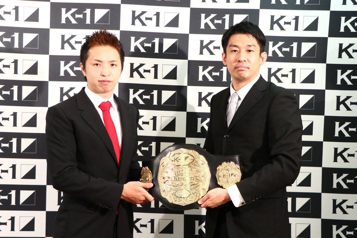 【お知らせ】本日ベルトを返上しK-1を引退、ボクシングに転向する事になりました!🎉✨オリンピックを目指し金メダルと、プロボクシングでも世界チャンピオンを目指します!送り出してくれたK-1には感謝しかないです!!新しい挑戦ですが一生懸命頑張ります🔥🔥🔥