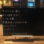 Image for the Tweet beginning: ごはんですよ!  #Break #break #ブレイク #上新庄 #淡路