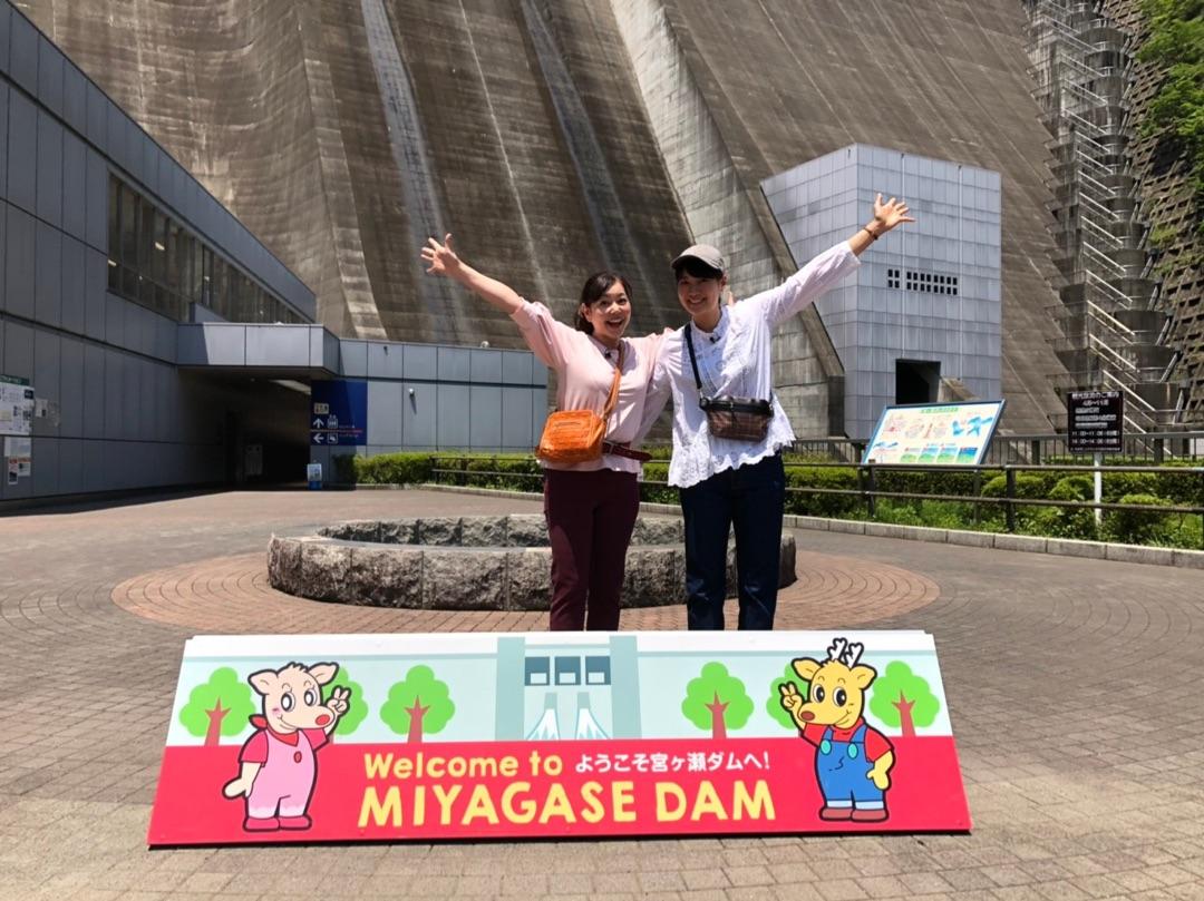 そっか、もう1年経つんだねぇ🤣 ー アメブロを更新しました#竹岡圭#宮ヶ瀬ダム