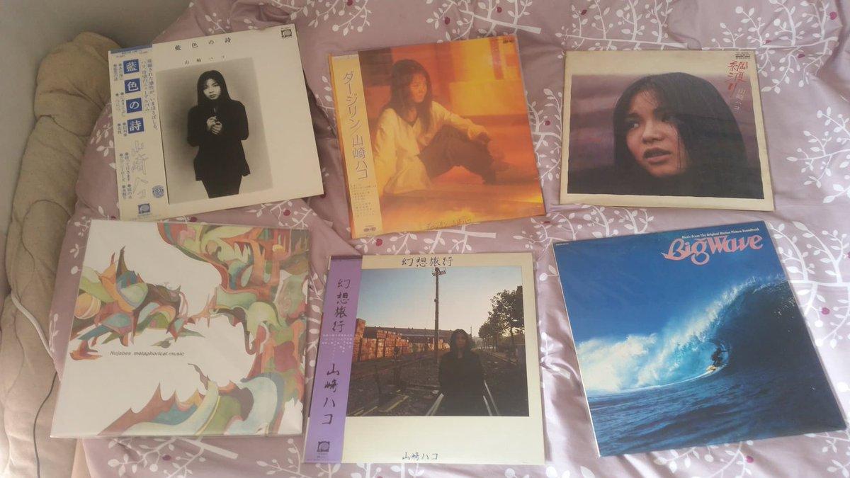 Enfin, les vinyles que j'ai pu acquérir au Japon, tsunawatari et Big wave offerts par @_alexterieur - Tsunawatari (1976)  - Indigo Poetry (1977) - Gensou Ryokou (1981) - Darjeeling (1983) - Big Wave, Yamashita Tatsuro (1984) - Metaphorical Music, Nujabes (2003, vinyle 2018) pic.twitter.com/R3fhHa1jiB