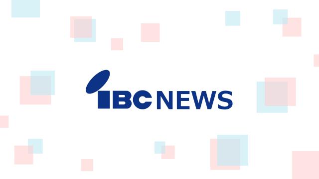 水害に対する防災意識向上を 大規模洪水想定しダム警報訓練/岩手・盛岡市 | IBC NEWS - ニュースエコー 岩手放送 http://dlvr.it/RXtt8P #ダムニュースpic.twitter.com/nztvgtlmhb