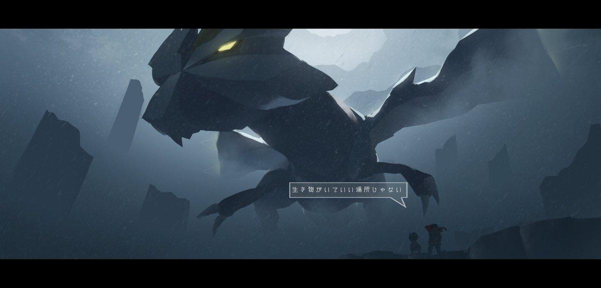 巨大な伝説のポケモンと旅の中で雲間や霧の中でただ遭遇するだけで、認識すらされないゲームがやりたい。自由に周囲を飛び回れたり身体に乗れたりすると好き。