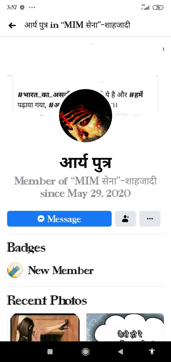 @Cybercellindia @dgpup @Uppolice This person is writing anonymously on his post against the Muslim community.This person is abusing Allah sometime inside his Facebook post.  Sometimes abusing B B Fatima .  Sometimes abusing prophet Mohammed. #Arresthim https://twitter.com/abnindiatv/status/1268134015590154240 …pic.twitter.com/Ak4XyBdtmT