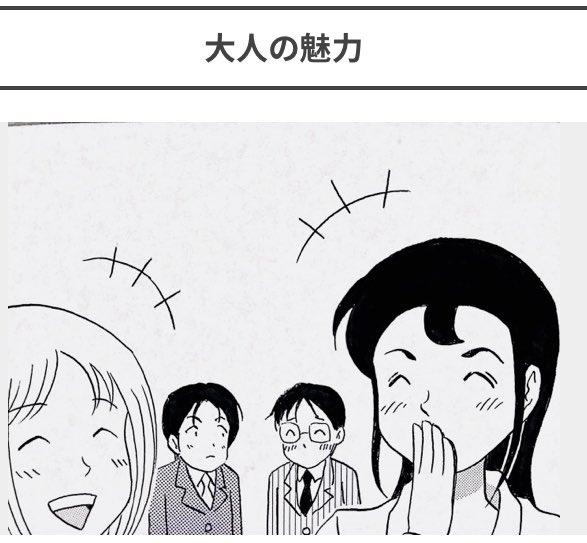 4コマ漫画やイラストを描いてます  #4コマ漫画 #4コマ #漫画 #マンガ #絵 #イラスト #会社pic.twitter.com/V4ceKLSeed