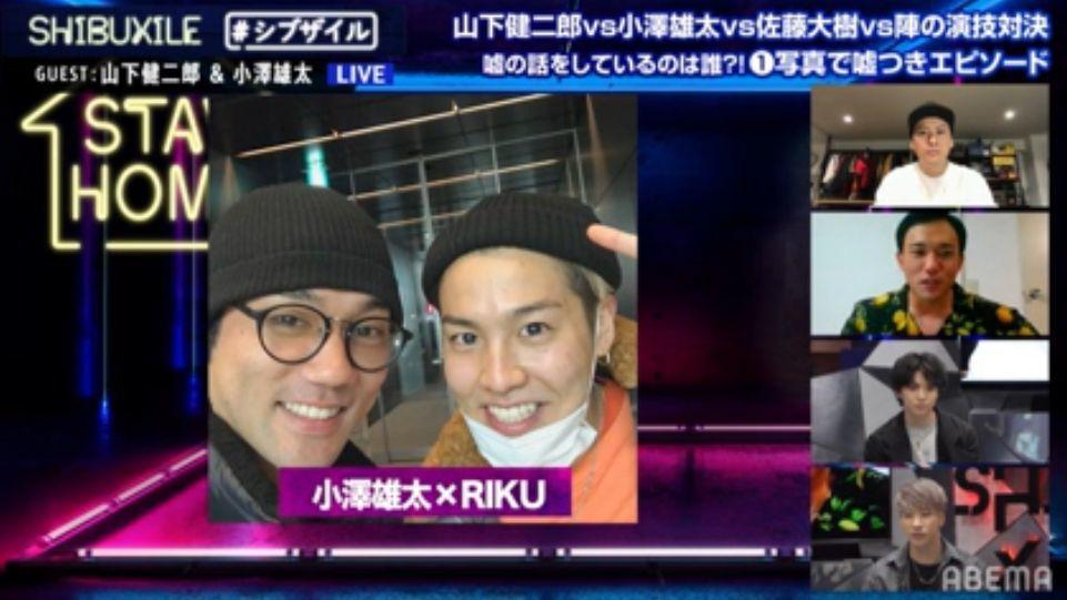 【記事】劇団EXILE 小澤雄太、THE RAMPAGE RIKUを溺愛!「これからも食べさせたい」小澤「かわいこぶって