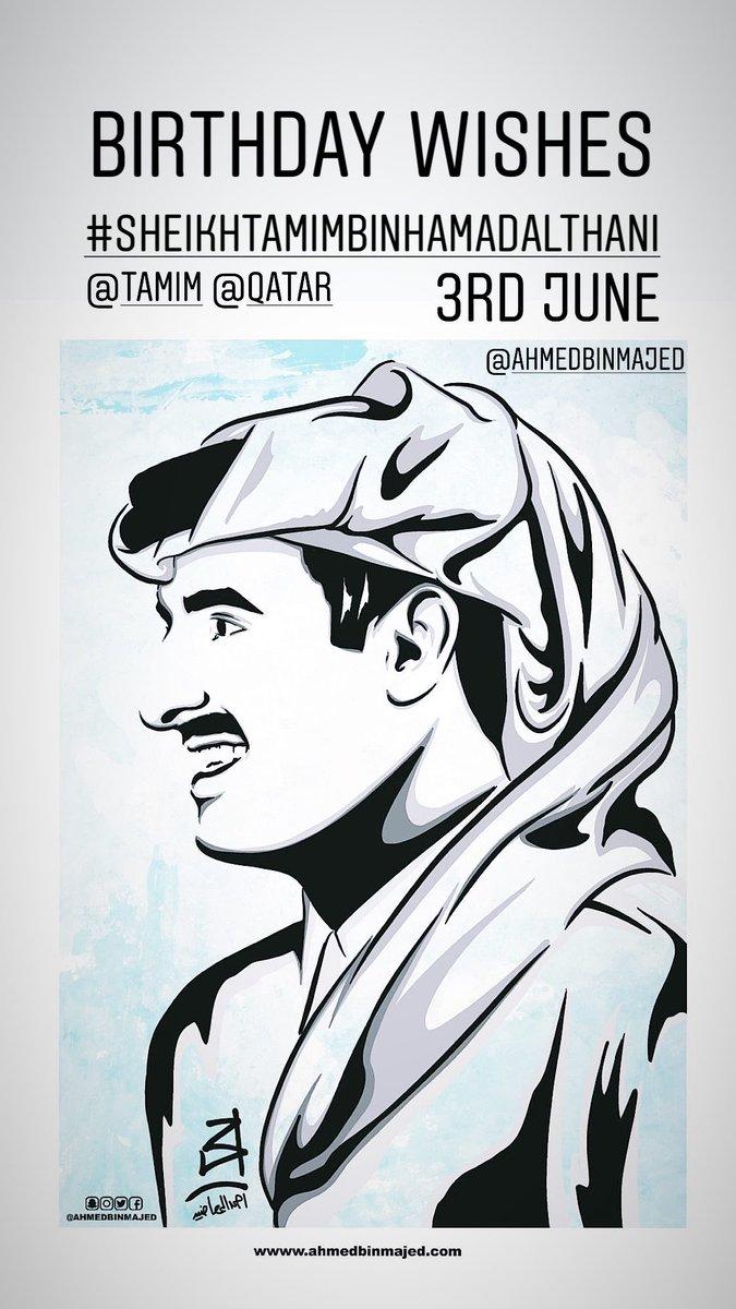 Birthday wishes @TamimBinHamad, the real Qatar Ki Dhadkan! #tamim #sheikhtamim #tamimalmajd #qatar #doha #onefmqatar #mydoha #weloveqatar #3rdjune #birthday @ahmedbinmajed https://t.co/F1Lw2FCgQt