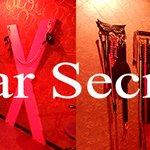Image for the Tweet beginning: SECRET SM BAR SECRETを更新しました。 「6月3日(水)」   #岡山