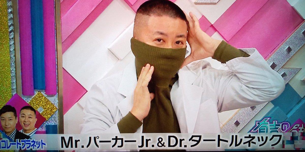 Cm 東京上野クリニック 上野クリニックのCMのここみんという女の正体はなんと・・・!