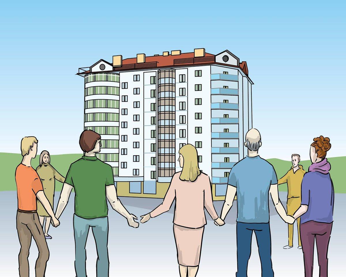жилищные кооперативы создаются для