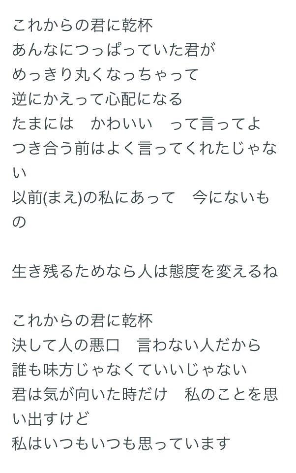 歌詞 ない 誰 に も 言わ 宇多田ヒカル サントリー天然水CMの曲は何?誰にも言わないの歌詞や意味(和訳)