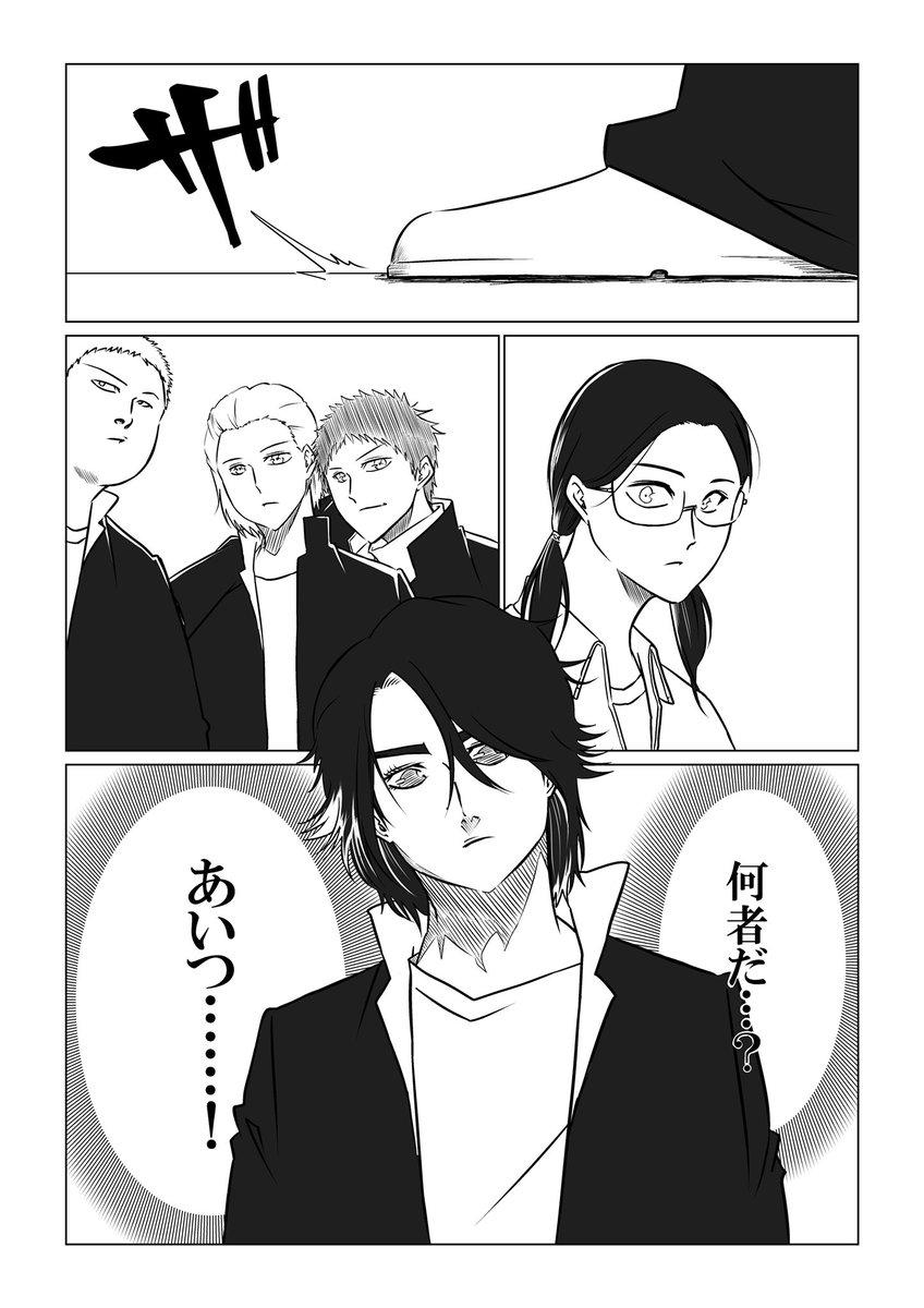 慎 ごくせん ヤンクミ 沢田