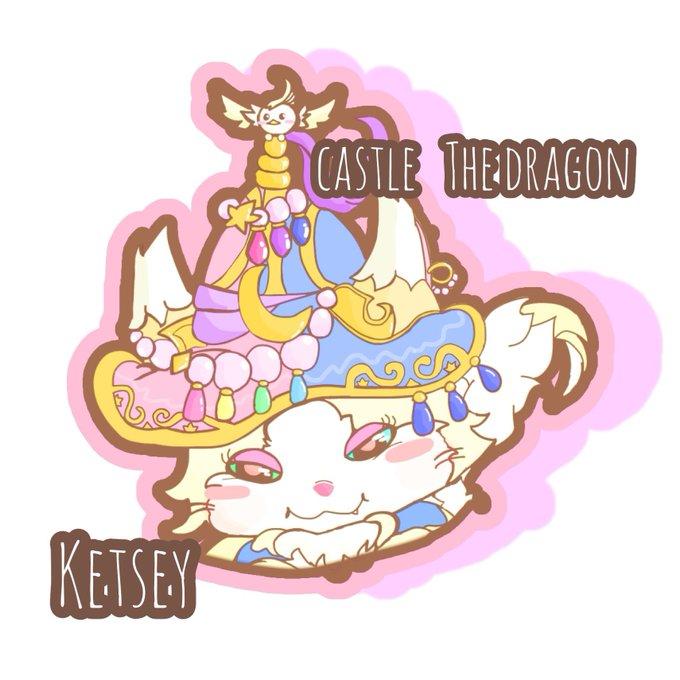 城 ドラ ケットシー