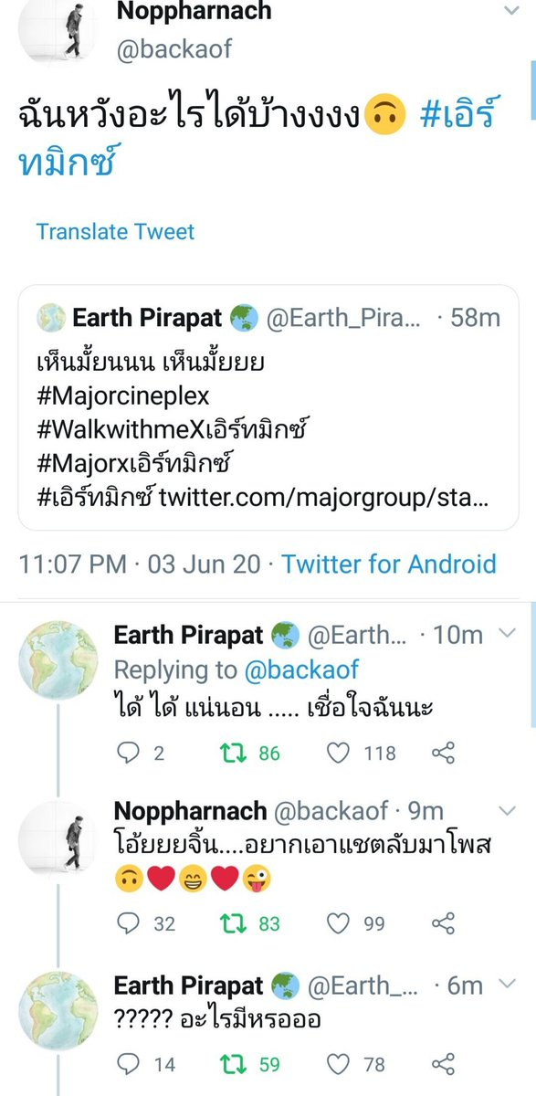 P'AOF: What can I anticipate?  EARTH: yes, you can. You can trust me. P'Aof: ouch! I am shipping. I want to post a secret chat. EARTH: ???? What? You have it?  #EarthPirapatpic.twitter.com/Xdqw5Pozba  by WGN TV News