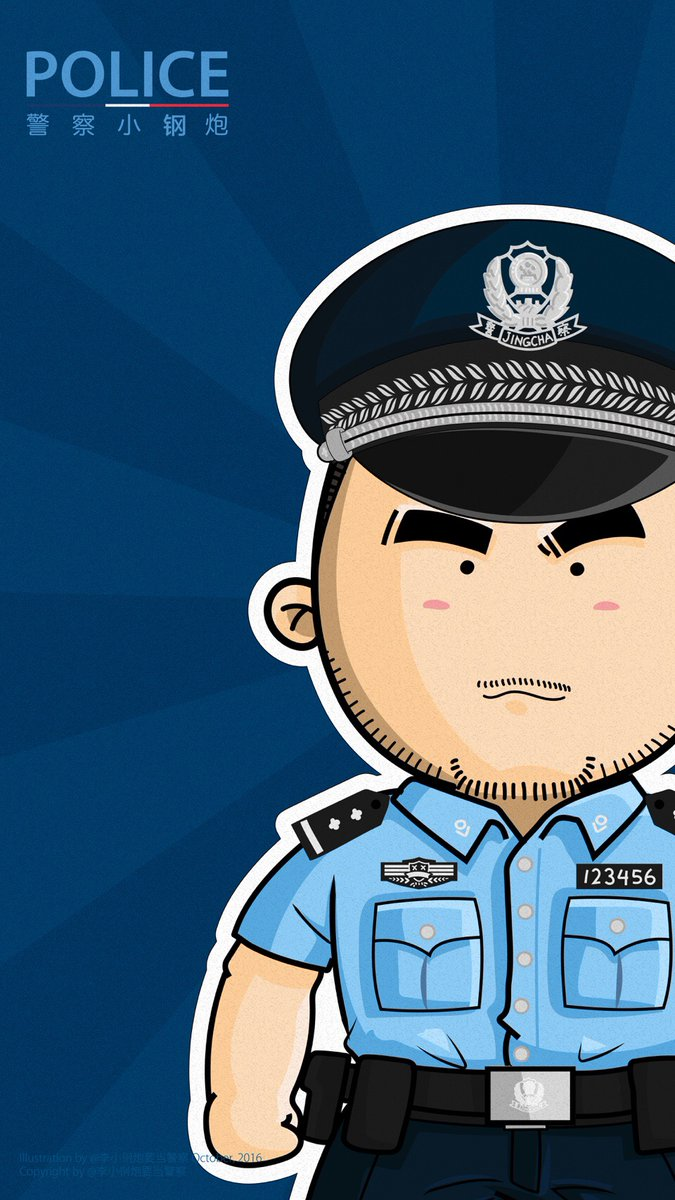 警察叔叔 Zhongguojingcha Twitter