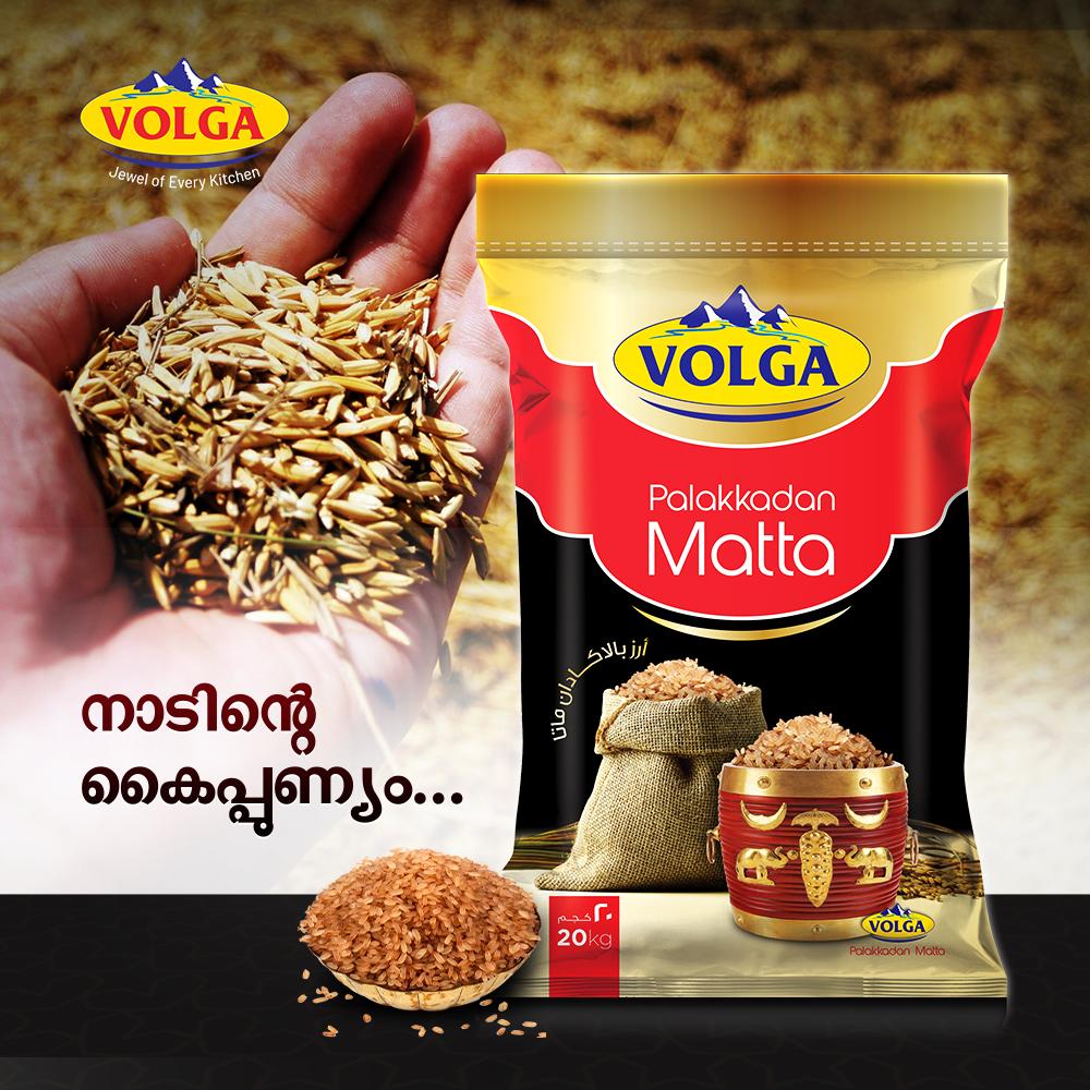 കൈപ്പുണ്യം!! അത് അനുഭവിച്ചു തന്നെ അറിയണം.... #volga #volgaonlinestore #palakkadanmatta #rice #BestRice #UNIONCOOP #Dubai #tasty #premium #buy #shopnow #todaysdeal #offers #matta #happines #hypermarket #hypermarketoffers #richdiningexperience #delightfultastepic.twitter.com/XMZmGgBxqN