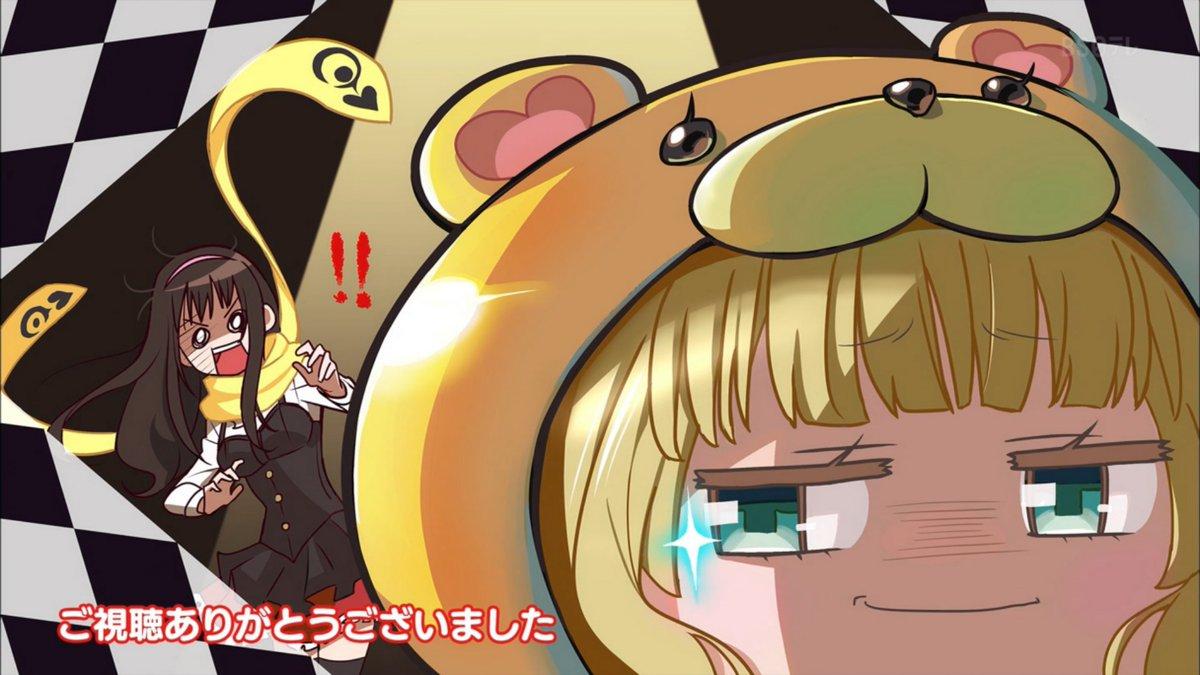 """Hatena☆Illusion"" (Anime) Episodio 12 FINAL  https://t.co/tmNJyxPe3y  Se terminó luego de 2 meses. Yei (/-_-)/  Se demoró en aparecer. Yei. (/=_=)/  Esperar milagros de mejoras en los Blu-Rays. Ojalá (/T_T)/  fedekun  Endcard: No se sabe  #HatenaIllusion #はてなイリュージョン https://t.co/mCSvHxafz0"
