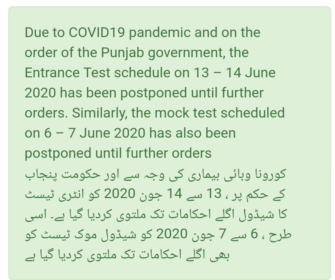 Does Icap has different Punjab govt? #StopICAPExamspic.twitter.com/RKOgwSnZYu