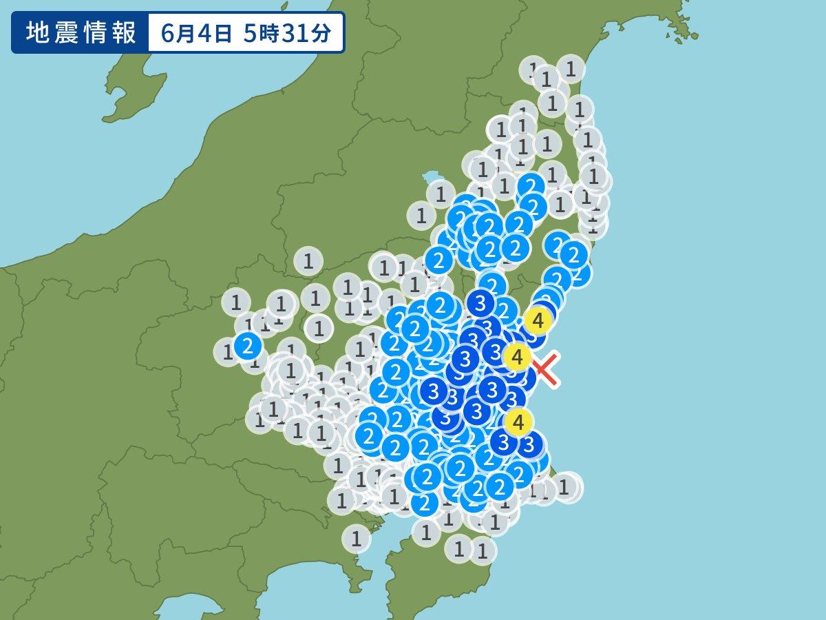 【茨城県で震度4 津波の心配なし】 4日 5時31分ごろ、茨城県で震度4の地震がありました。この地震による津波の心配はありません。引き続き周囲の安全に注意してお過ごしください。 ■震度4 茨城県日立市  鉾田市  東海村 typhoon.yahoo.co.jp/weather/jp/ear…
