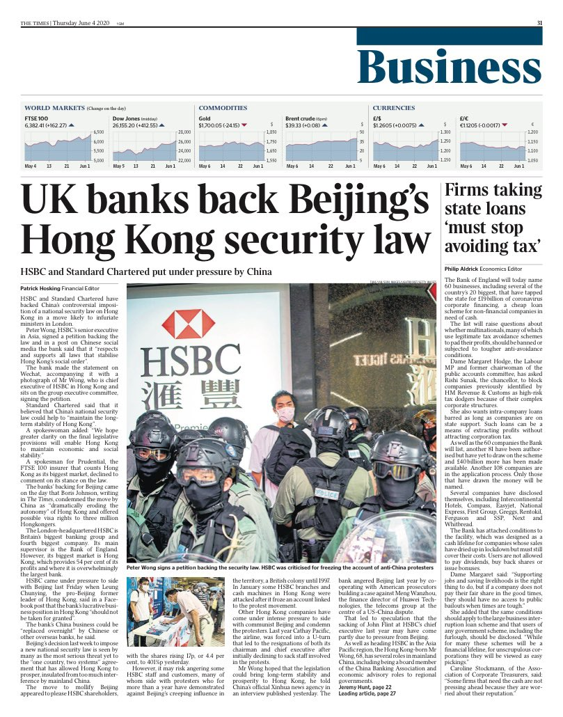 TIMES BUSINESS: UK banks back Beijing's Hong Kong security law #TomorrowsPapersToday