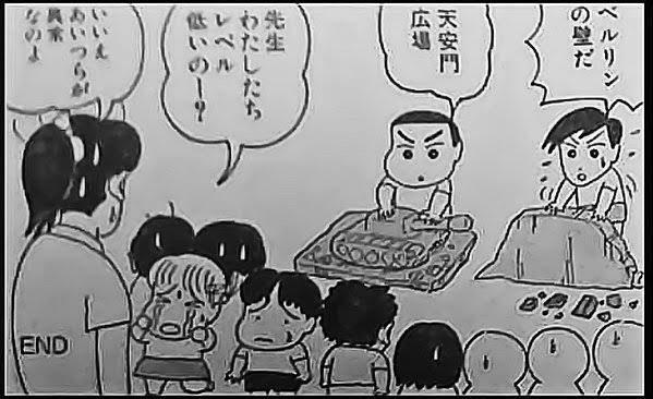 これが出版できた日本はどれだけ素晴らしいことでしょうか。いまは恐らく放送できない。天安門事件を無かったことにしたい差別主義者が放送局を支配してしまったから。