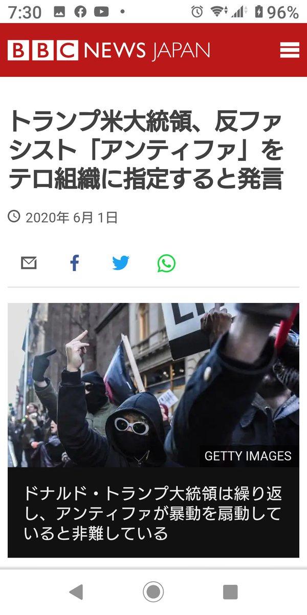 意味 ファシスト