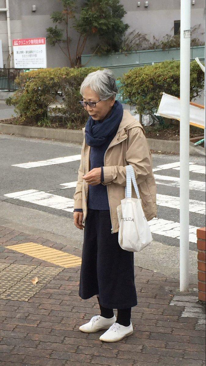 #拡散希望 #神奈川県 #横須賀市 #林交差点 付近を最後に #行方不明 未だに保護されていません。似ている人を見た等情報は横須賀警察署、最寄りの警察へ保護依頼の通報をお願いします。ご自身で助けを求められない可能性 #認知症