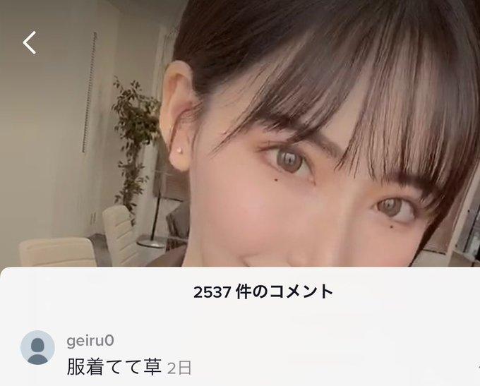 AV女優深田えいみのTwitter自撮りエロ画像126