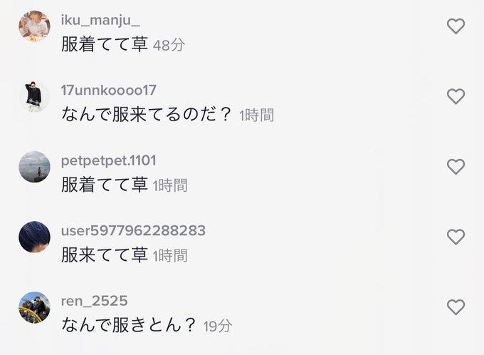 AV女優深田えいみのTwitter自撮りエロ画像127